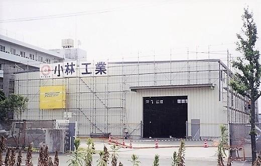 旭光商運3